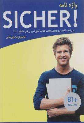 واژه نامه زیشر +Sicher B1